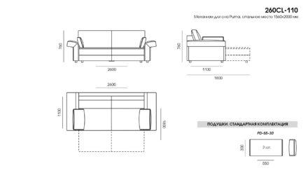 Cliff sofa размеры фото 1