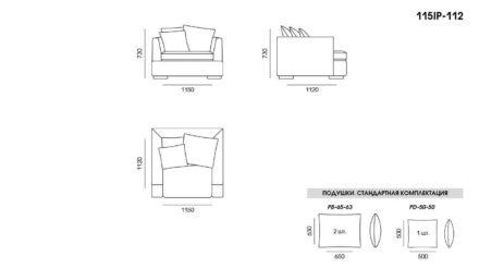 Кресло Ipsoni размеры фото 1