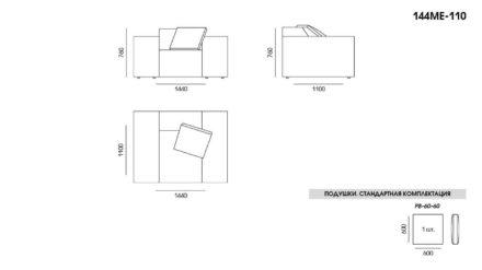 Кресло Melia размеры фото 1