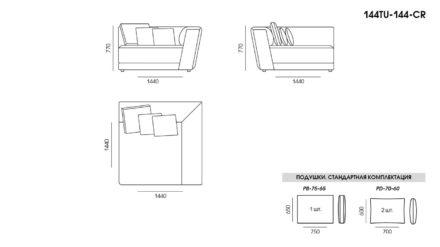 Tutto sofa размеры фото 11