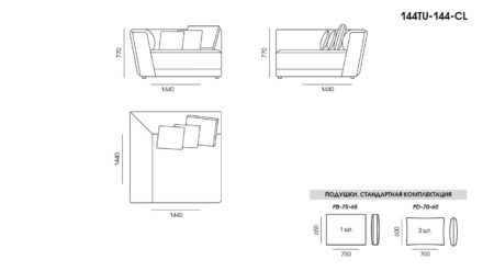 Tutto sofa размеры фото 10