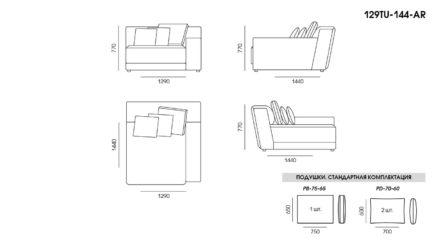 Tutto sofa размеры фото 9