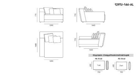 Tutto sofa размеры фото 8