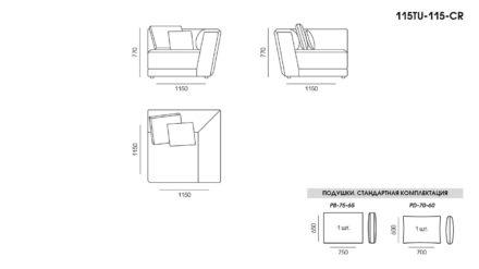 Tutto sofa размеры фото 6