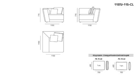 Tutto sofa размеры фото 5