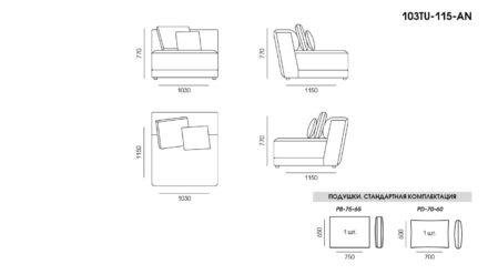 Tutto sofa размеры фото 4