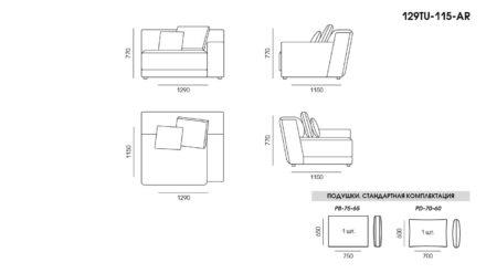 Tutto sofa размеры фото 3