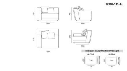 Tutto sofa размеры фото 2