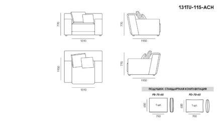 Tutto sofa размеры фото 1