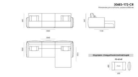 Esse sofa размеры фото 5