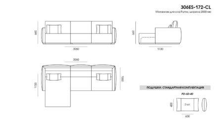 Esse sofa размеры фото 4