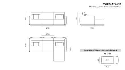 Esse sofa размеры фото 3