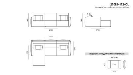 Esse sofa размеры фото 2
