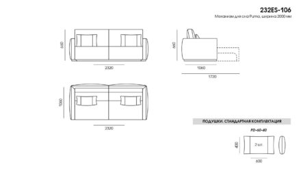 Esse sofa размеры фото 1