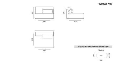 Katarina sofa размеры фото 1