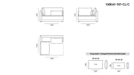 Katarina sofa размеры фото 3