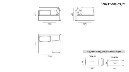 Katarina sofa размеры фото 4
