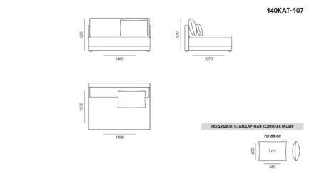 Katarina sofa размеры фото 2
