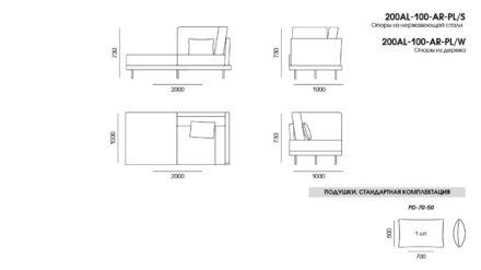 Alfinosa sofa размеры фото 17
