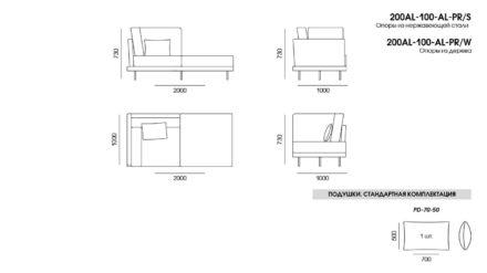 Alfinosa sofa размеры фото 16