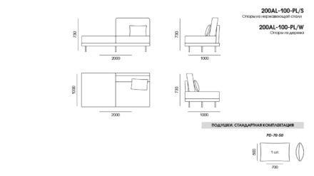 Alfinosa sofa размеры фото 15
