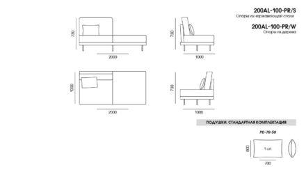 Alfinosa sofa размеры фото 14