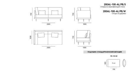 Alfinosa sofa размеры фото 12