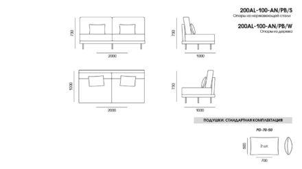 Alfinosa sofa размеры фото 11