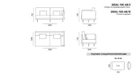 Alfinosa sofa размеры фото 10