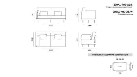 Alfinosa sofa размеры фото 9