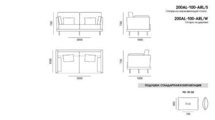 Alfinosa sofa размеры фото 8