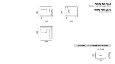 Alfinosa sofa размеры фото 6