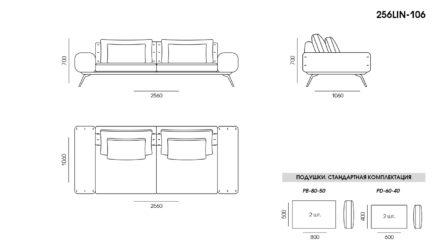 Linda sofa размеры фото 1