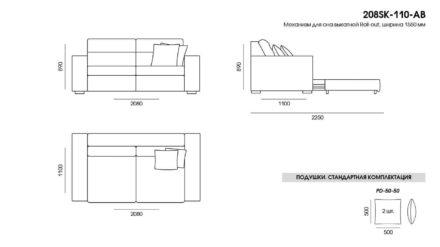 Sky sofa размеры фото 5