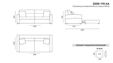 Sky sofa размеры фото 3
