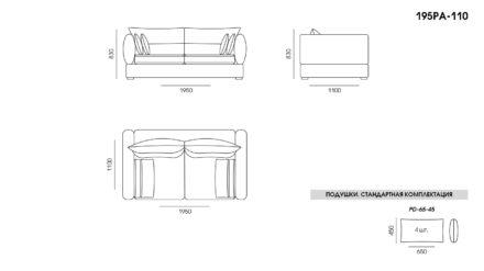 Parma sofa размеры фото 3