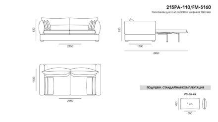 Parma sofa размеры фото 4