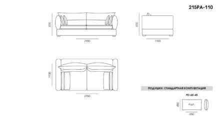 Parma sofa размеры фото 5