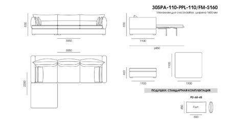 Parma sofa размеры фото 6