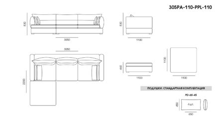 Parma sofa размеры фото 7
