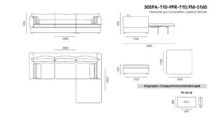 Parma sofa размеры фото 8