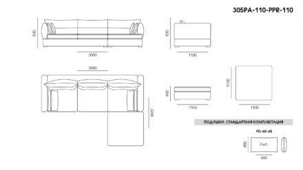 Parma sofa размеры фото 9
