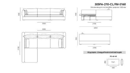 Parma sofa размеры фото 10