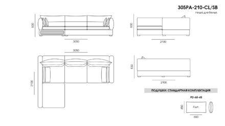 Parma sofa размеры фото 11