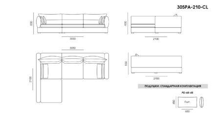 Parma sofa размеры фото 12