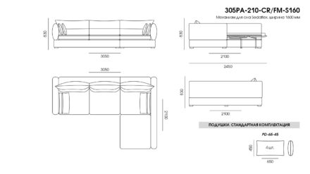 Parma sofa размеры фото 14