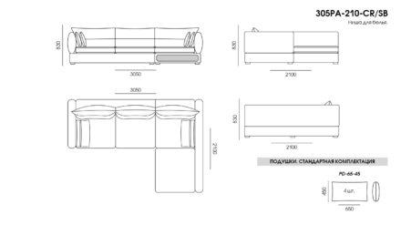 Parma sofa размеры фото 15