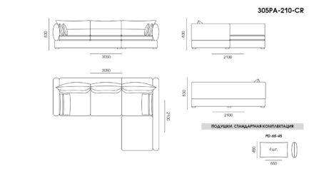 Parma sofa размеры фото 16