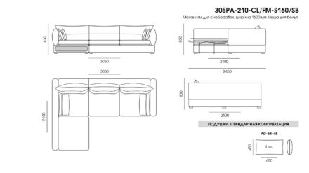 Parma sofa размеры фото 17