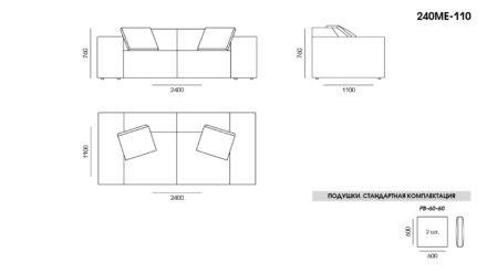 Melia sofa размеры фото 2